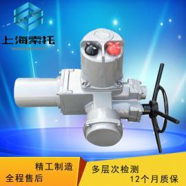 4-20mA信号输出电动执行器 蝶阀电装 部分回转智能型电动执行器