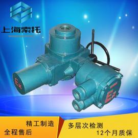 矿用防爆电动执行机构DQW90-0.5B隔爆电装 户外型防爆电动执行器