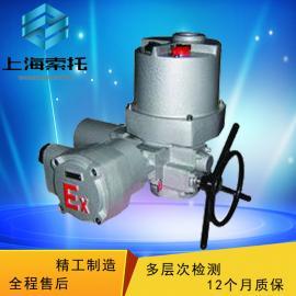 Q20角行程智能防爆电动执行器 矿用电装DQW20防爆型电动执行机构