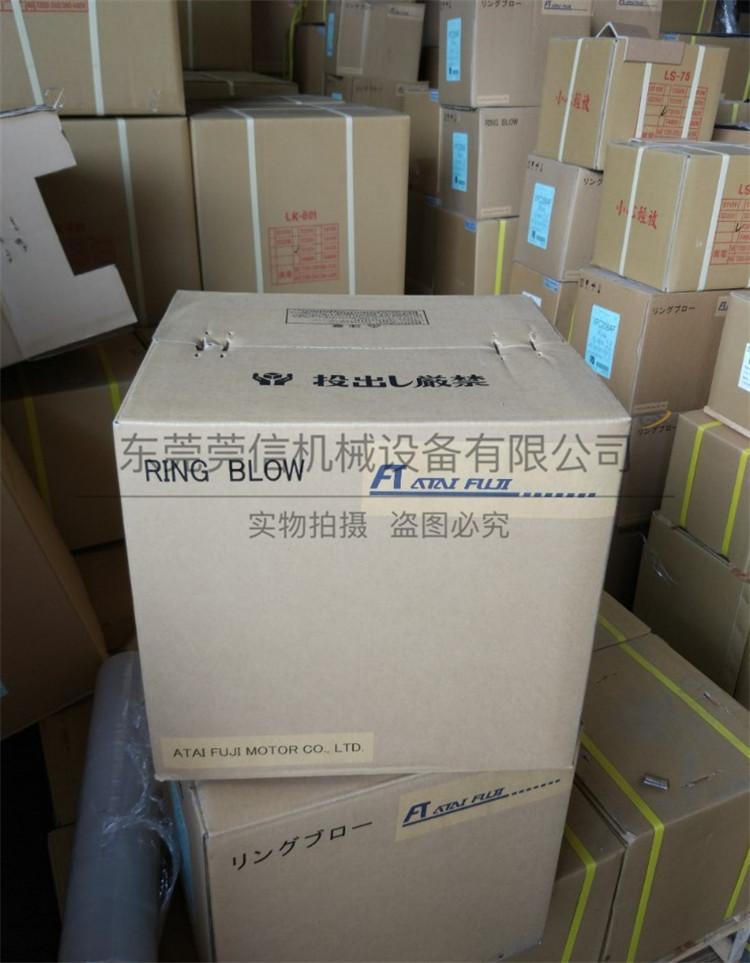 VFC308A原装Fuji富士风机VFC系列富士环形鼓风机低噪音现货供
