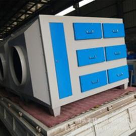 博远环保废气处理设备 废气吸附装置 活性炭吸附箱