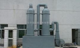 氯气回收装置
