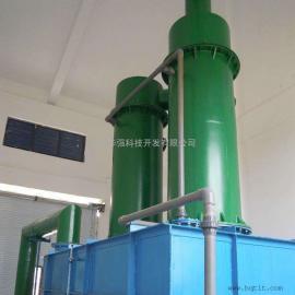 漏氯安全回收装置