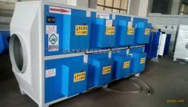 低温等离子废气净化器造粒机拉丝机烟气处理设备除油烟除异味