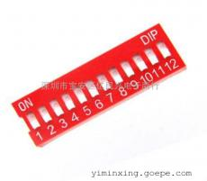 DIP圆达(DIPTRONICS)NDS-02-V开关