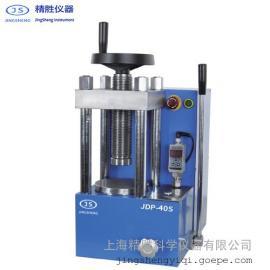精胜JDP-40S手动+电动红外压片机 实验室粉末压样机 40吨 数显