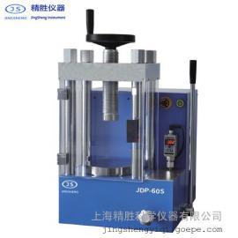 JDP-60S数显电动粉末压片机 手电两用 实验室红外压片机 60吨