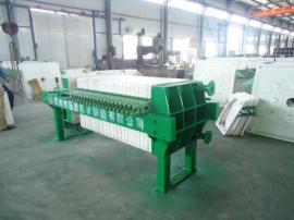 压滤机明华环保--压滤机行业专业厂商