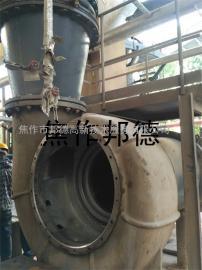 浆泵耐磨修复