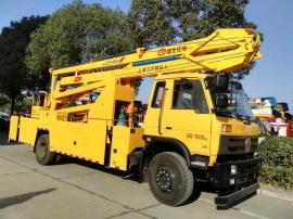 东风153平头24米高空作业车JDF5120JGK24L5型高空作业车销售