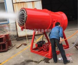 喷雾机 炮雾机