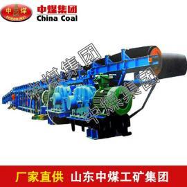 DTII(A)带式输送机,带式输送机质优价廉