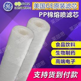 正品 美���M口水�理�V芯PX05-40,PP棉�V芯,聚丙烯�V芯