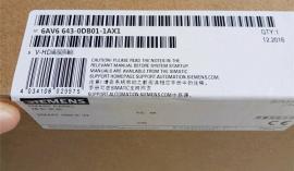 西门子KTP1200触摸屏面板6AV2123-2MA03-0AX0