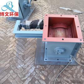 博文300*300弧形气动电动卸料阀卸灰阀放料阀支持定制