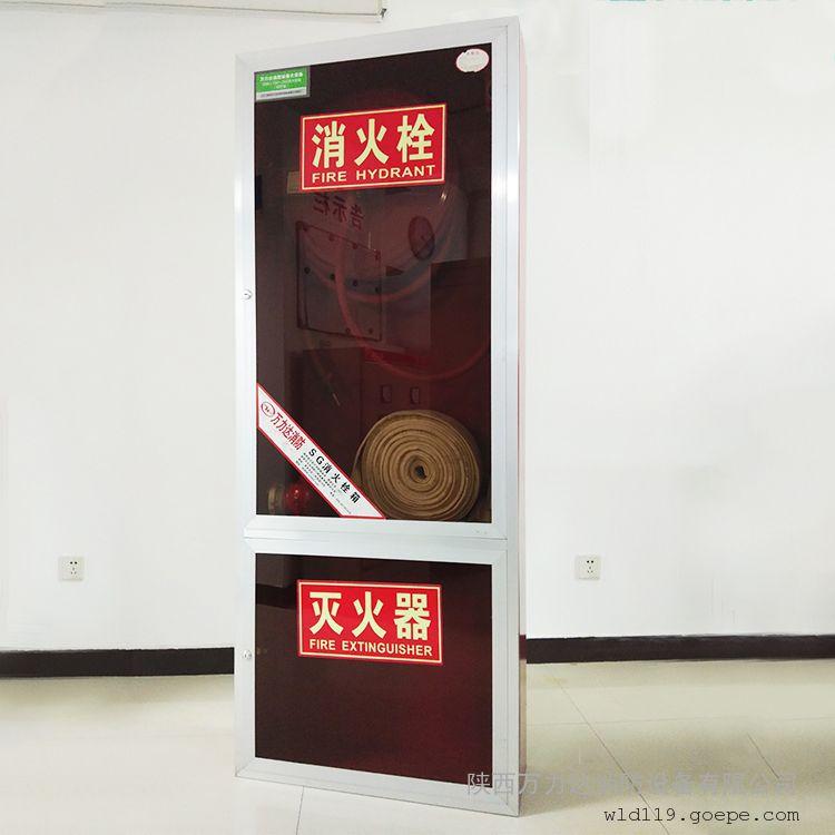 铝合金消火栓箱1800x700x240mm消防箱国标组合式室内消火栓箱