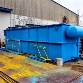 加压溶气气浮机 印染污水处理全自动溶气气浮机