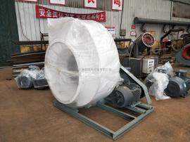 PP塑料防腐风机|F4-72型防腐风机|输送腐蚀性气体|安泰风机