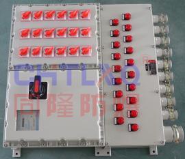 订做200A防爆碳钢+铝合金配电箱 防爆动力箱BXD(M)99