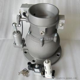 RS-120开山螺杆式空压机进气阀