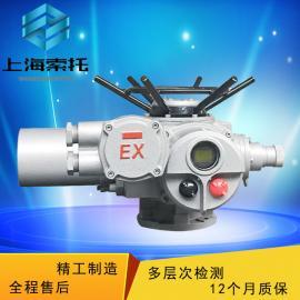多回转智能防爆型电动执行器 整体型电装 ZB45系列矿用电动装置