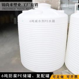 选择锦尚来超滤产水箱价低,大型超滤产水箱现货直供