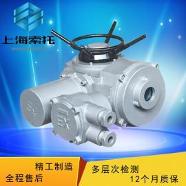 矿用防爆闸阀电动执行器 Z90-18B防爆电装 防爆型多回转电动装置