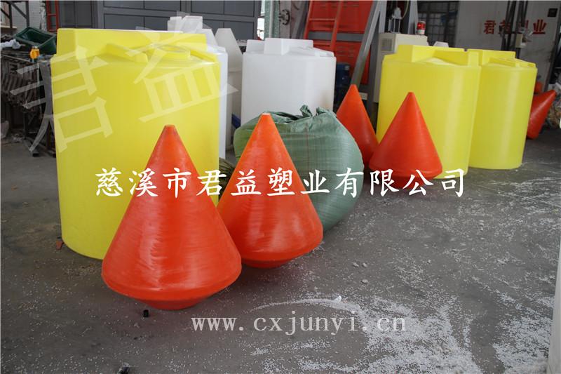 直径700高度900锥形装航标灯滚塑塑料浮标