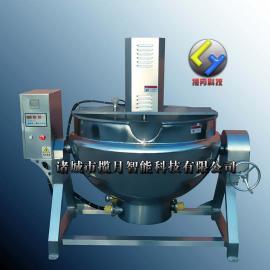 揽月XJD-300 电加热熬酱夹层锅 麻辣烫凉粉全自动搅拌锅