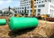 商砼混凝土整体式化粪池制造商