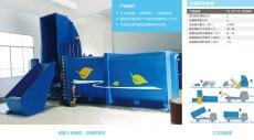 平台上料模式120-150吨小型分体式垃圾压缩站