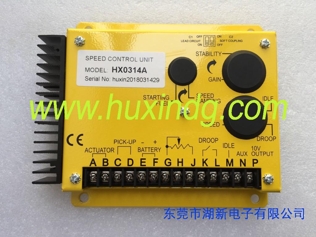 发电机转速控制器大功率调速板HX0314A