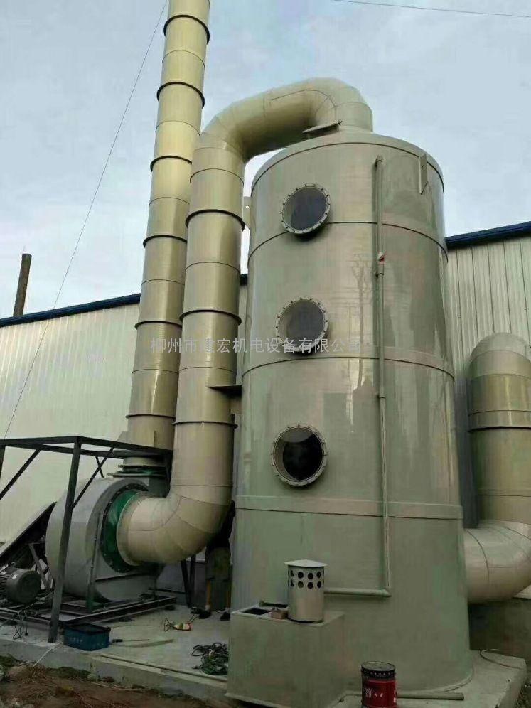 VOCS有机废气处理及喷漆废气处理