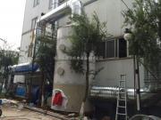 VOCS有机废气处理设备及工程