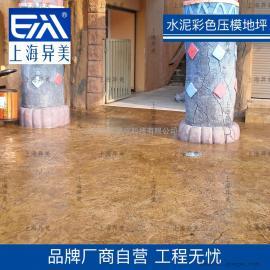 环保严查石材禁采快用压膜艺术地坪全国首发水泥混凝土石材
