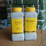 司太立Ni45镍基合金粉