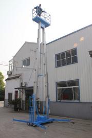 物业灯具安装升降�C,物业�X合金高空作�I平台