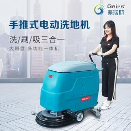 大学后勤食堂地面清理用手推式移动电动洗地机擦地机