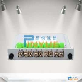 PLC插片式光分路器