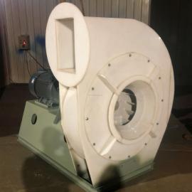 9-26-9D防腐风机/钢衬塑风机/塑料离心风机