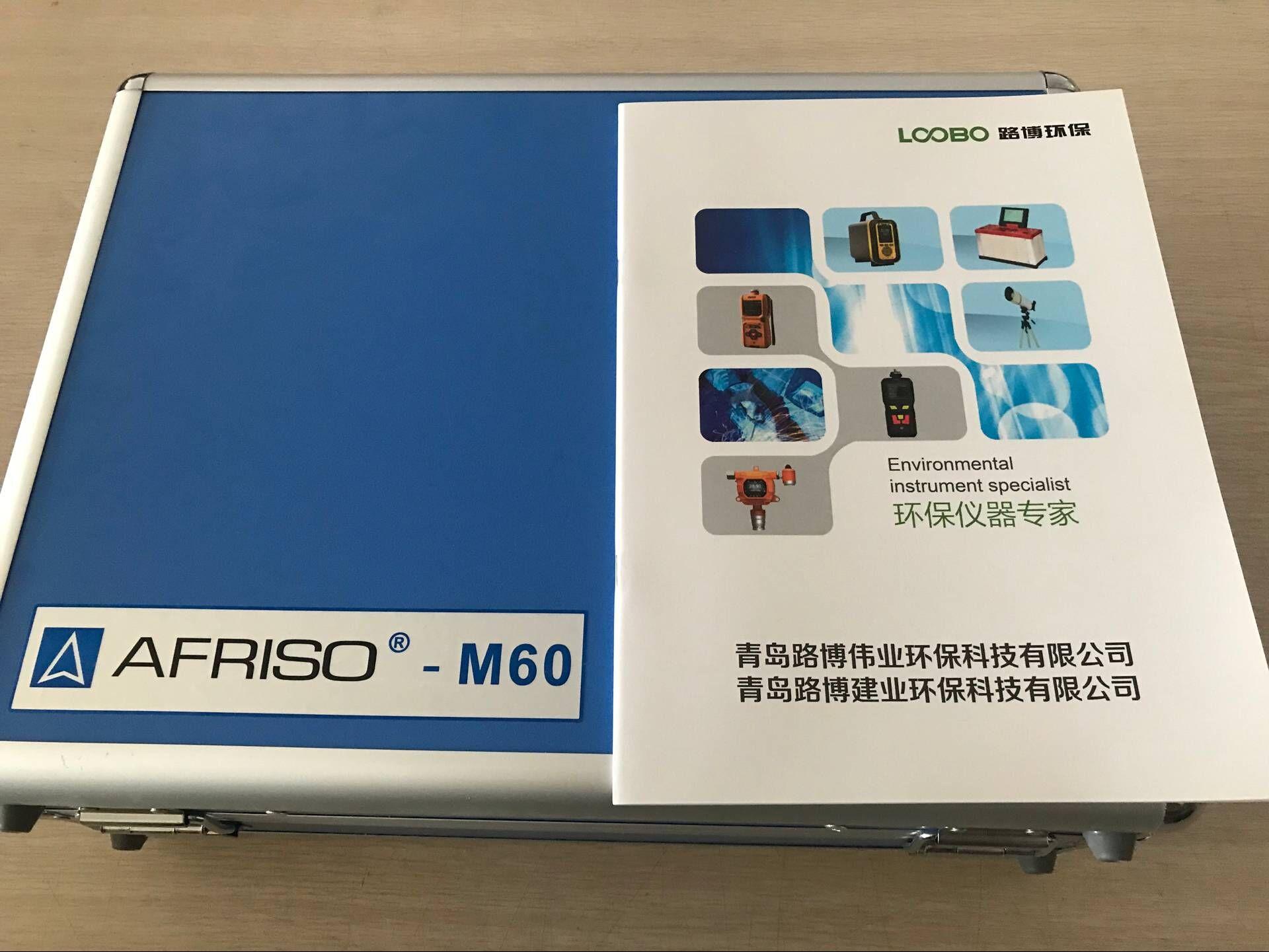 德国菲索M60X和M60烟气分析仪的简单介绍