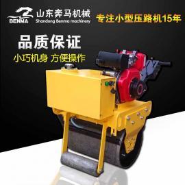 小单轮压路机 振动式手扶压路机 压土机可定制