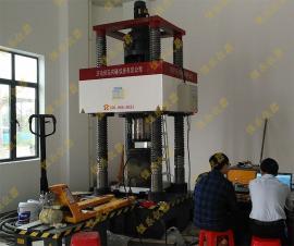 恒乐制造 DZ-1000千斤顶检定装置 伺服油源控制系统