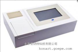 HNTM04 智能触屏型COD、氨氮、总磷、浊度四合一水质分析仪