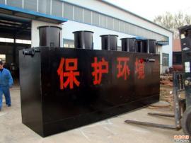 新建社区/厂区采用的生活污水处理设备工艺