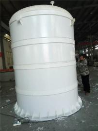 防腐��罐 耐酸�APP��拌罐 塑料��罐