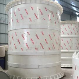 景德���拌桶 萍�lPP塑料��拌罐 化工��拌桶 化工容器 �λ�桶