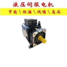 液压伺服电机 18.5kw交流永磁同步伺服电机 U31005F15.3 液压机
