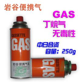 日本岩谷石油气 GAS便携纯丁烷气气瓶