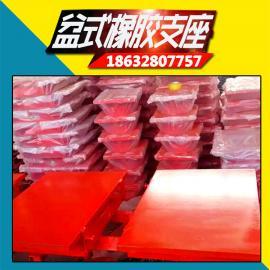 铅芯叠层橡胶支座A东流铅芯叠层橡胶支座生产厂家